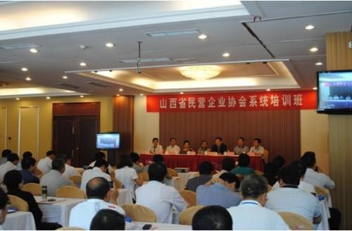 本次培训班邀请了中国海洋大学